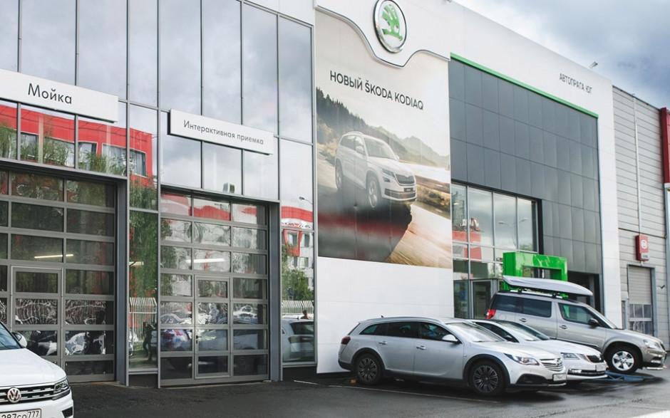 Автосалон шкода в москва официальный сайт автосалон москва с пробегом