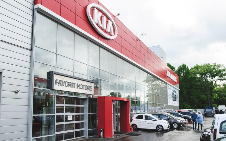 Автосалоны kia favorit motors в москве прокат автомобиля возврат залога