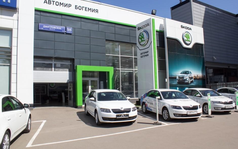 Автосалон автомир москва на дмитровке автосалон первомайский москва официальный сайт