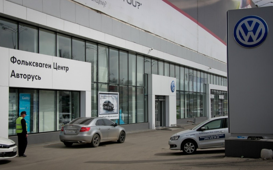 Авторусь автосалон москва официальный сайт автоломбард продаж