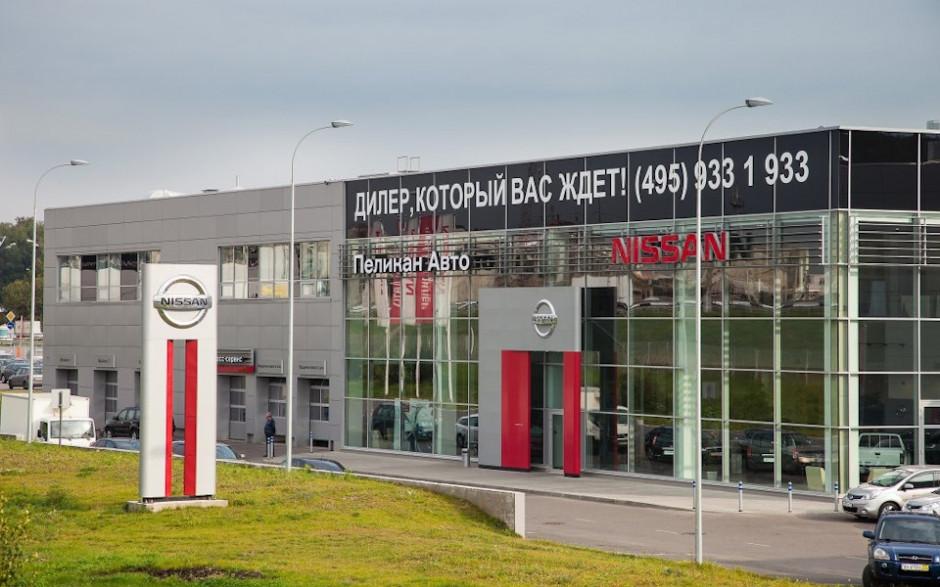 Автосалон ниссан в москве официальный дилер рольф подержанные автомобили в автосалоне в москве
