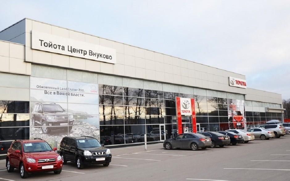 Автосалон тойота в москве официальный сайт кредиты под залог птс в сочи