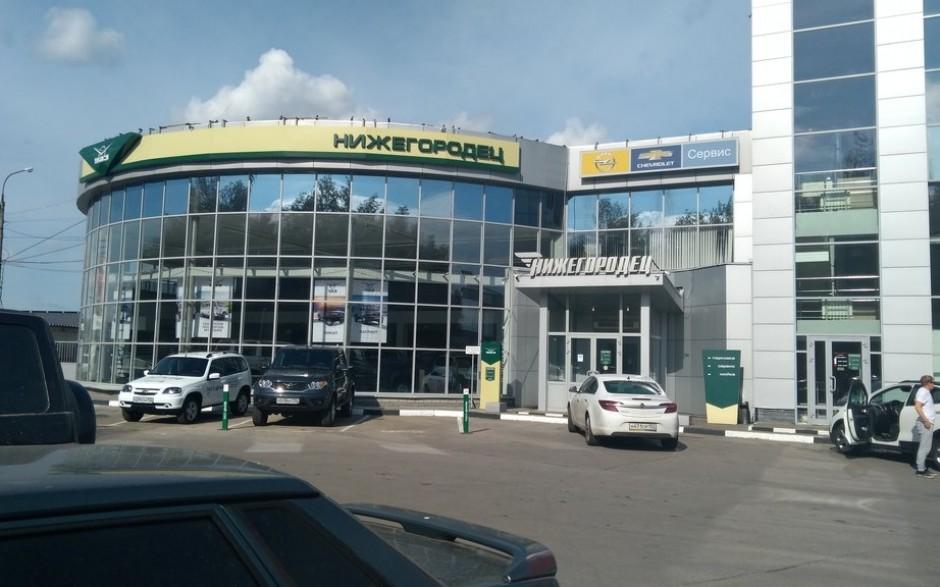 Нижегородский автосалон москва автосалон киа в москве у сервис