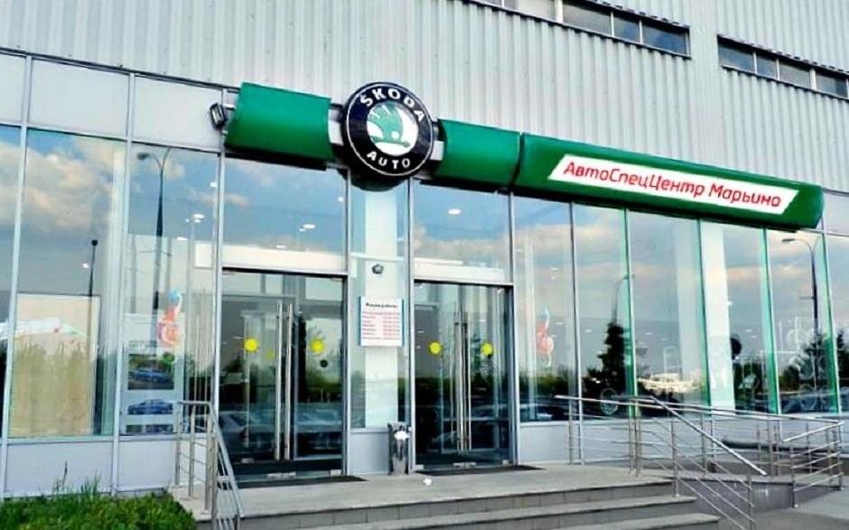 Автосалоны шкода в москве марьино как купить авто не в залоге