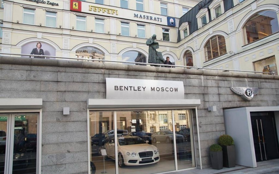 Bentley в москве автосалон займ под залог птс в балашихе