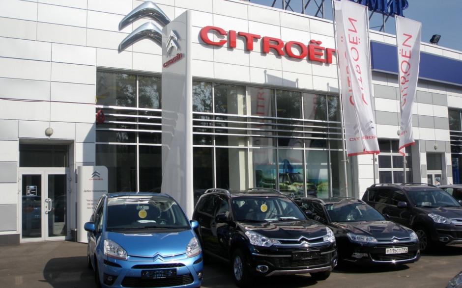 Иркутская 6 москва автосалон деньги без залога в атырау