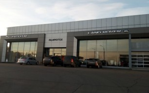 LAND ROVER CENTRE IRKUTSK