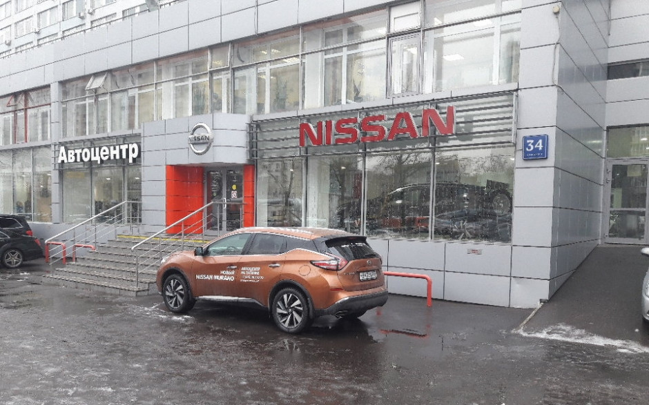 Автосалон москва мицубиси на таганке набережные челны кредит под залог авто